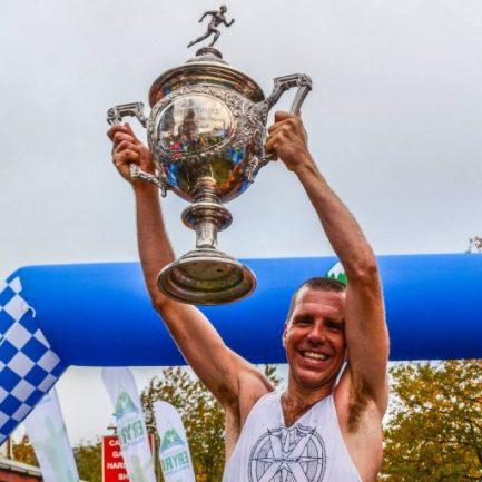 cropped-snowdonia-marathon-trophy.jpg